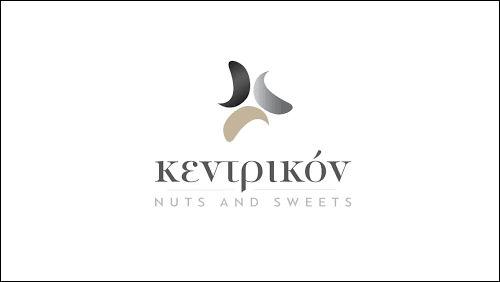 Κεντρικόν - Sweetes and Nuts