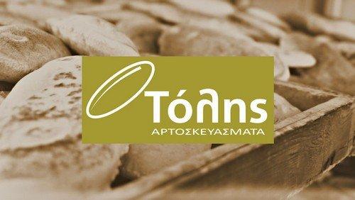 Κυπριακή πίτα