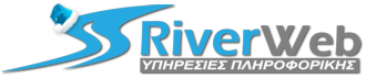 RiverWeb | Υπηρεσίες Πληροφορικής | Χρυσούπολη Καβάλας Logo