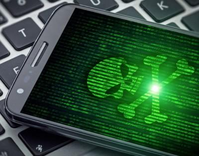 Blog: Mobile Malware