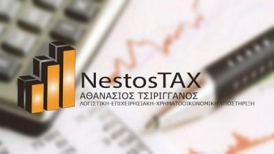 NestosTax