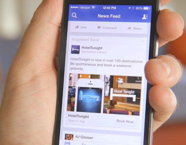 Blog: Τι γνωρίζει το Facebook για εσένα
