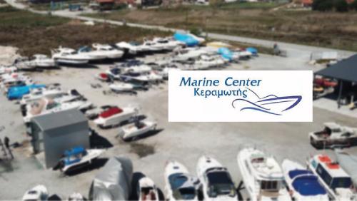 Π.Τσιγάρας - Marine Center